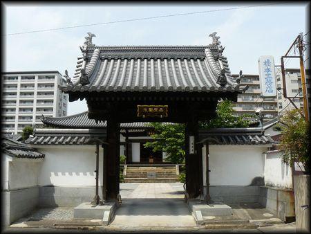 伊丹市: 本泉寺